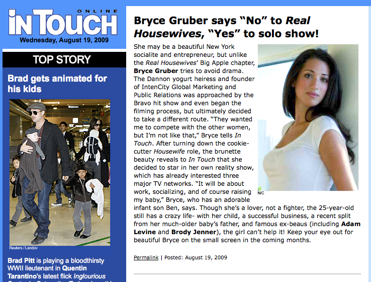 Bryce_inTouch_August19