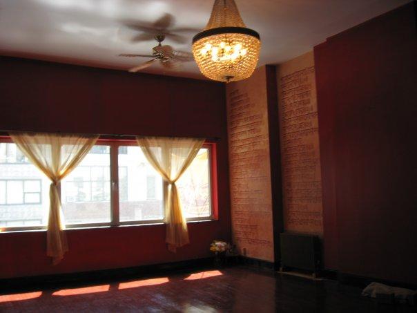 Sankalpah Yoga NYC - 254 5th Ave  btwn 28/29