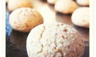Yum Alert: Gluten-Free, Dairy-Free Almond Bites