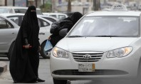 Gains for Women's Suffrage in Saudi Arabia