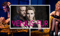 Theatre Spotting: Venus In Fur