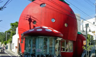 WTF Spotting: 5 Really Weird Shaped Houses