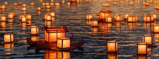 Travel Spotting: The Lantern Festival in Honolulu