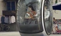 volkswagon floating car