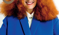 Celeb Spotting: Grace Coddington