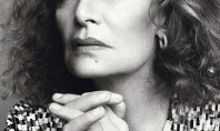 Inner Beauty: Dear Diane Von Furstenberg, How Do You Deal With Negative Energy?
