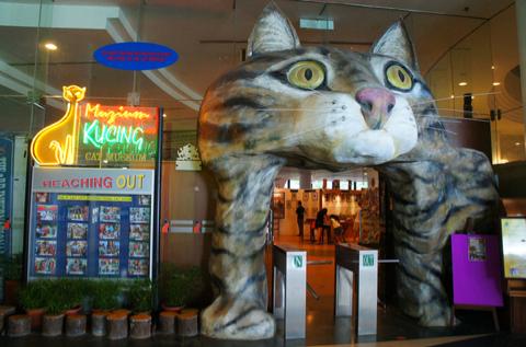 Tuscan Cat Food Malaysia