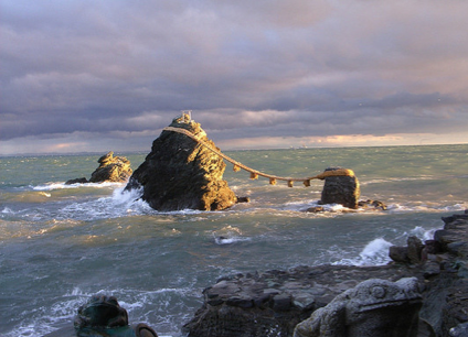 wedded rocks, japan
