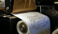 Luxury Butt Alert: 24k Gold-Embossed Toilet Paper