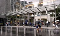 Time Warner Center's 10th Anniversary