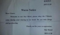 Chinese Hotel Notices Set High Standards