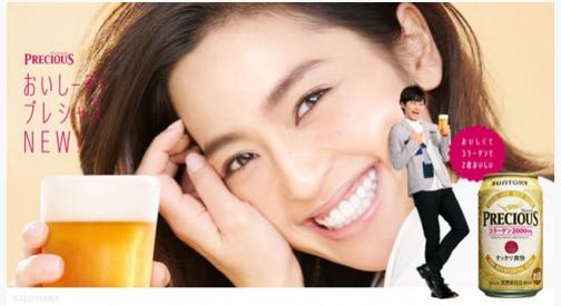collagen beer