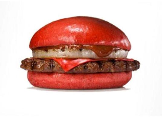 bk red burger