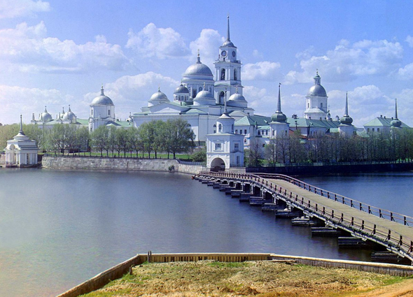 vintage color russian photos