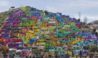 mexican rainbow mural