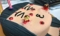 This is a pimple cake and it will ruin your day